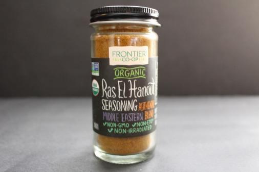Spice - Morrocan Bowl 1
